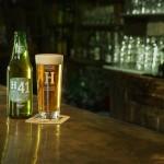 Heineken H41 Lager